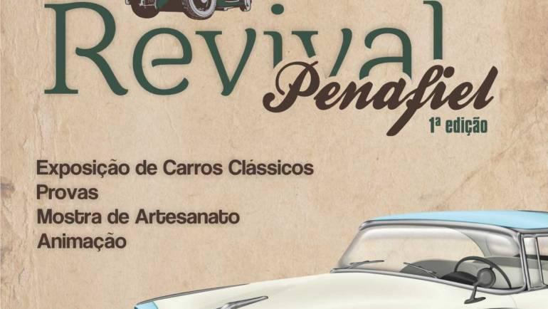 """Clube penafidelense de automóveis antigos organiza 1.ª edição """"Penafiel Revival"""""""