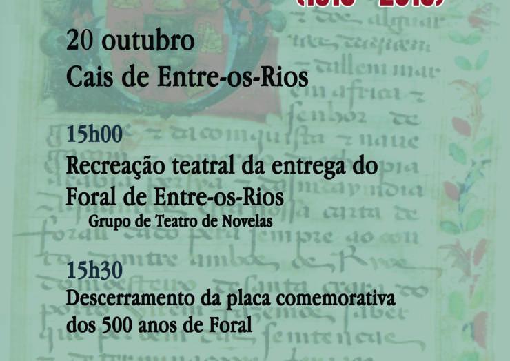 PENAFIEL COMEMORA OS 500 ANOS DA CARTA DE FORAL DE ENTRE-OS-RIOS