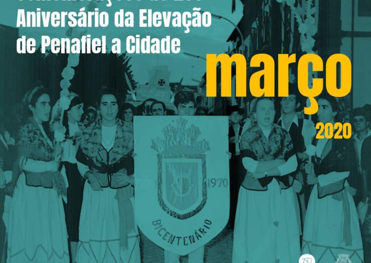 EM MARÇO, OS 250 ANOS DA CIDADE DE PENAFIEL SÃO CELEBRADOS COM DEZENAS DE EVENTOS
